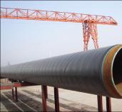 X70螺旋钢管PSL2标准生产