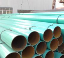 单层环氧粉末防腐螺旋钢管【螺旋钢管厂】