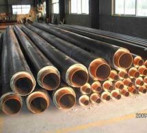 环氧煤沥青防腐螺旋钢管的概念