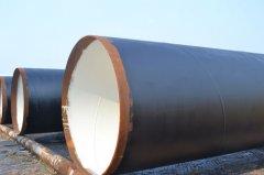 无毒IPN8710防腐地下供水管道生产价格【螺旋钢管厂】