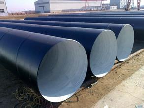 大口径TPEP防腐钢管