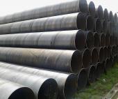 出口专业环氧树脂粉末防腐钢管厂家