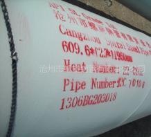 瓦斯排放用国标螺旋钢管