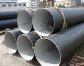 螺旋焊接钢管厂家介绍